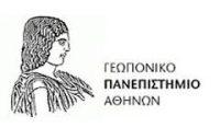 Τμήμα Διοίκησης Γεωργικών Επιχειρήσεων και Συστημάτων Εφοδιασμού